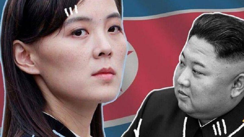 La sœur de Kim Jong Un, prochain dirigeant de la Corée du Nord …. ?