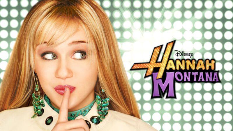 Miley Cyrus révèle à qui elle a perdu sa virginité à 16 ans