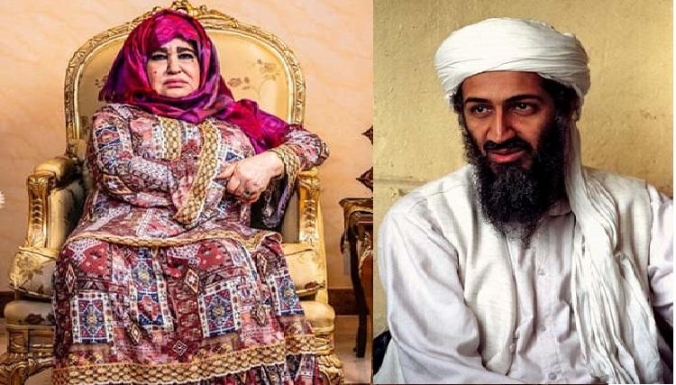 Urgent: La mère d'Oussama Ben Laden avoue que son fils est vivant et en bonne santé