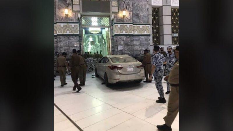 L'entrée de la grande mosquée de La Mecque défoncée par une voiture – vidéo