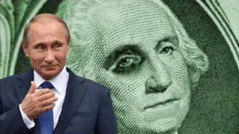 La Russie réduit ses investissements dans les titres du gouvernement américain à 3,8 milliards de dollars
